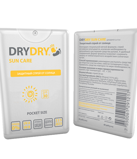 DRYDRY SENSITIVE